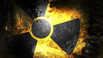 Amenaza Nuclear