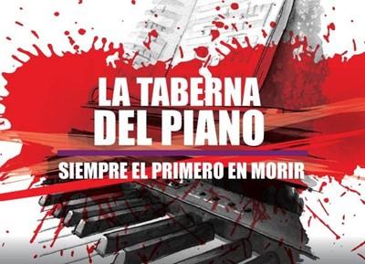 La taberna del Piano