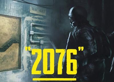 2076: The Planet Destiny