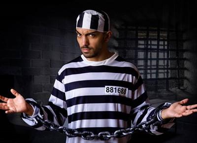 La cárcel rusa