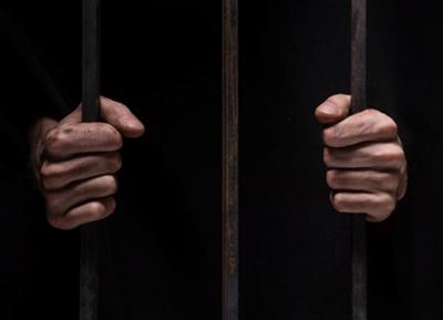 Sala de prisión