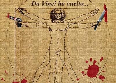 El Asesino del Vitruvio