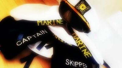 El Capitán del puerto